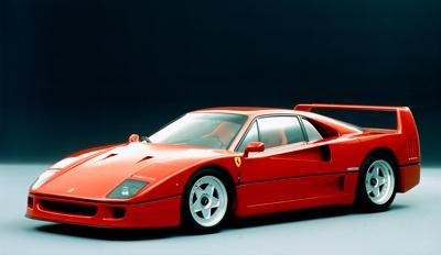 Ferrari. Compie 30 anni la F40, auto simbolo di un'epoca