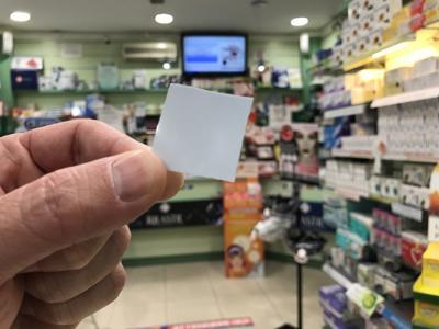 Addio flop a letto, arriva in farmacia il 'francobollo dell'amore'